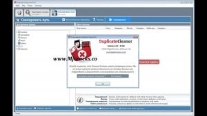 Duplicate Cleaner Pro 4.1.4 Crack + License Key 2020 Full Free Download [Latest]